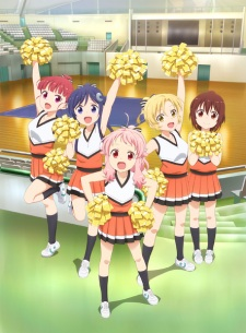 Image Anima Yell!