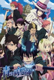 Image Ao no Exorcist