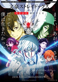 Image Bungou Stray Dogs: Dead Apple
