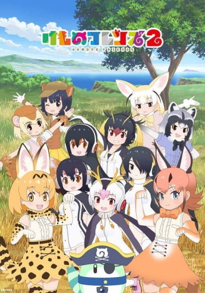 Image Kemono Friends 2