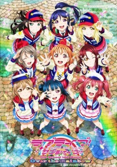 Image Love Live! Sunshine!! The School Idol Movie: Over the Rainbow