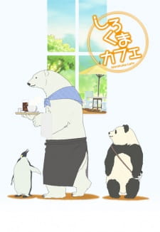 Image Shirokuma Cafe (Polar Bear Cafe)