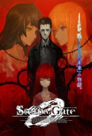 Image Steins;Gate 0